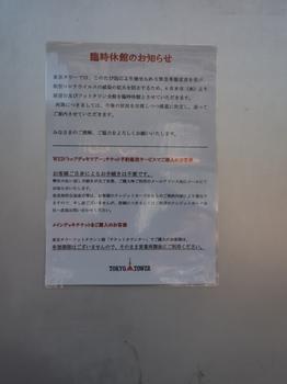 Z5111518.jpg